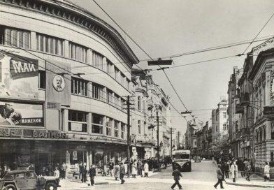история на Пловдив