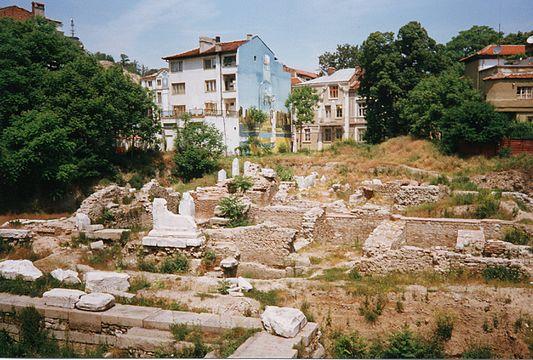 Филипополис- Пловдив